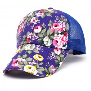 Low Price Floral Baseball Caps Spring Summer Casual Sun Hats Snapback Net Mesh  eb-09085188